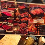 THE ROSE&CROWN - お肉自慢かな?