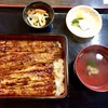 不二美 - 料理写真:うな重(上)