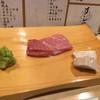 すし屋 高大 - 料理写真:大とろ刺身