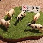 しゃぶしゃぶ 焼肉食べ放題 めり乃 - 食べた分の皿の牛と羊ちゃん