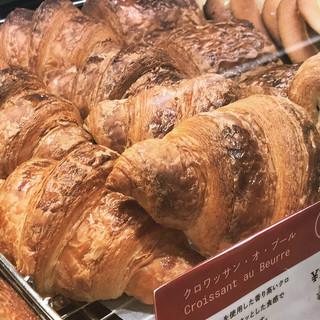 ブルディガラエクスプレス 京都 京名菓・名菜処 亰店 - クロワッサン。    サクサクは勿論。香りも素晴らしい。