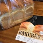 97649729 - 食パン
