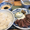 牛たんと和牛焼き青葉 玉川髙島屋S・C店