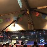メキシカンダイニング オトラ -