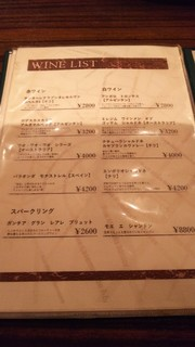 シュラスコ&ビアバー GOCCHI BATTA -