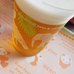 上野動物園 西園食堂 -