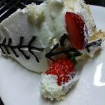 美吉屋菓子店 - 野球ボールのスペシャルバースデイケーキ