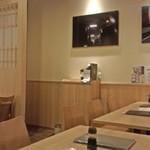 日本酒スローフード とやま方舟 - 店内