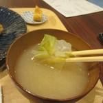 峠の玄氣屋 グングンカフェ - お味噌汁も野菜を使ったお味噌汁でした。  お店では他の峠の玄氣屋と同様にテークアウトでおにぎりや弁当も販売もされてますよ。