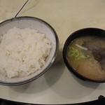 97667740 - ご飯と味噌汁