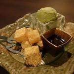 海鮮和食 行楽庵 - わらびもち和風セット590円