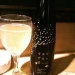 太郎源 - 幸せの黄色い鈴音。スパークリングの日本酒です