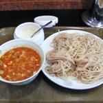 9767309 - つけタンタン麺