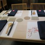 銀座 やまの辺 江戸中華 - 30年12月 テーブルセッティング