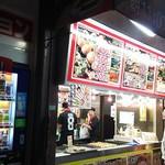 じゃんぼ総本店 - たこ焼きは400円から