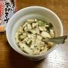 巖手屋 - 料理写真:[2018/11]おばあちゃんの南部スープ(154円) *レジ名「おば南部スープ」