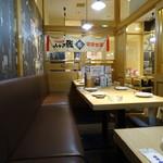 築地食堂源ちゃん - 店内