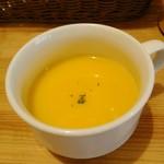 97680613 - ランチのスープ