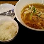 担々麺 天秤棒 -