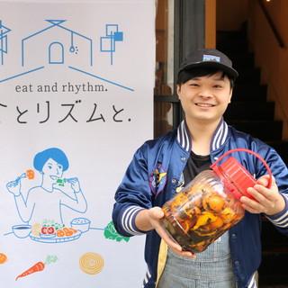 平田大輔シェフ監修フルーツチャイ