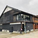 甘納豆かわむら - 奥にも同系列のカフェ、2階にもカフェ。 金沢の和菓子をいただけます。