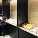 甘納豆かわむら - 甘納豆の商品説明も丁寧にして下さり、試食もできます。接客もいたせり、つくせり。