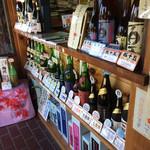 稲川酒造店 - 多種多彩な品揃え