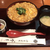 鎌倉 峰本 - 料理写真:親子丼 大盛り  1,050円+180円位?