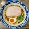中華そば 無限 - 料理写真:近江黒鶏の丸鶏100%の中華そば
