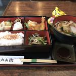 六兵衛 - 料理写真:和風弁当(うどん付き)  990円(税込)