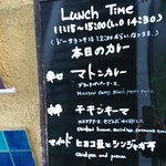 97691760 - Lunch Time 本日のカレー♪