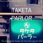 タケタパーラー -
