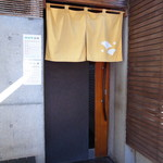 97694160 - 「銀杏」さん