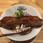 豚骨まぜそば KOZOU+ - KING PORK(並) BIG肉300g増♪