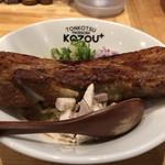 豚骨まぜそば KOZOU+ - KING PORK(並) BIG肉300g増(別アングル)♪