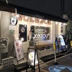 豚骨まぜそば KOZOU+ - 夜のお店♪