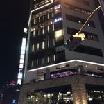 やましょう GEMS市ヶ谷店 - 外観写真:お店は、ビルに。