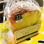 広島アンデルセン - 石窯食パン 1/2本(220円+税)
