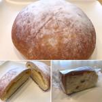 97697646 - 平飼い卵のクリームパン、ブリュオッシフリュイ