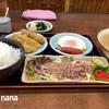 かかしうどん - 料理写真:2018.11 朝食セット(豚汁)550円