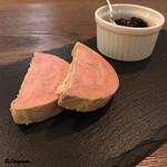 ビストロ ノアキ - Terrine de foie gras