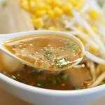 雅楽 - スープ