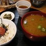 美噌元 - 「納豆と野菜の味噌汁と五穀米ごはん・梅干のせ」