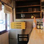 中華蕎麦 蘭鋳 - 三河屋製麺ですね…