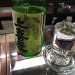 久村の酒場 - 上喜元翁