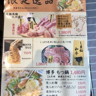 島根和牛と牛豚馬鶏九州盛り