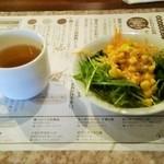 ニューハングリータイガー - サラダバーのサラダとスープ