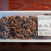 グリーンファーム - 料理写真:2018.11 蜂の子甘露煮(70g 890円)