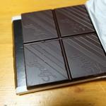 リンツ ショコラ カフェ - うまく割れない