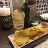 バルマル・エスパーニャ - 料理写真:サルサソースで頂きましょ! あいたかったよ!ジンバック
